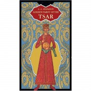 Карти таро Golden Tarot of the Tsar
