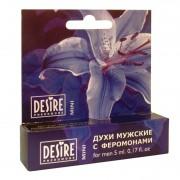Феромонен парфюм за мъже DESIRE FOR MEN MINI