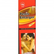 помпа PENIS Enlarger