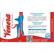 Venera - Водоразтворим Лубрикант - 80 ml