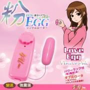 Вибриращо яйце