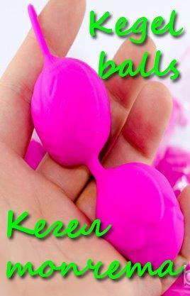 Вагинални топчета